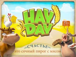 Hay Day - заставка