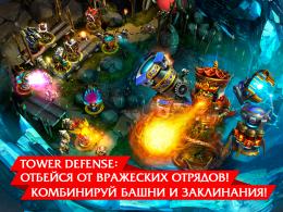 Defenders - бой