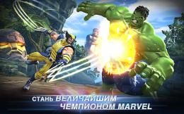 Marvel: Битва чемпионов - халк