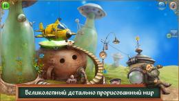 Теория Крошечного Взрыва - мир