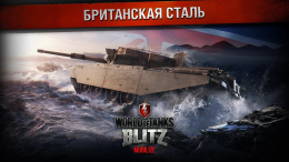World of Tanks Blitz - заставка