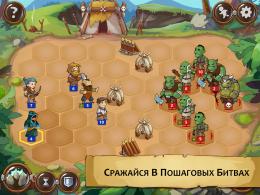Braveland Wizard - бой