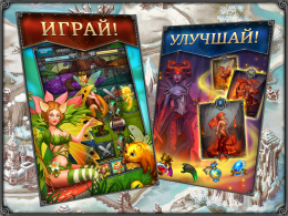 Dungeons of Evilibrium - игра