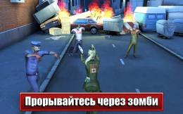 Dead Route - игра
