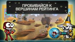 Blastron - игра