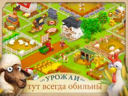 Hay Day - ферма