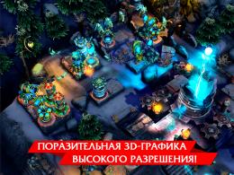 Defenders - башни