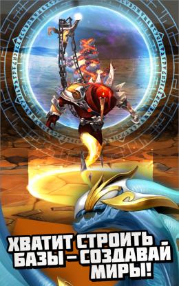 Etherlords - персонаж