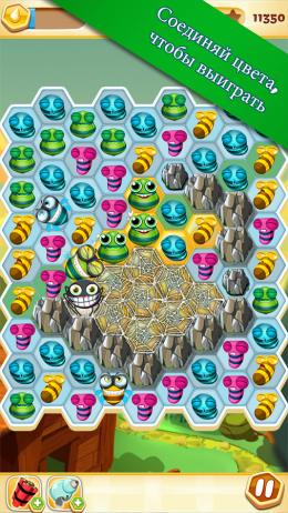 Bee Brilliant - игра