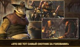 Oddworld: Stranger's Wrath - герой