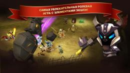Стихии: Эпические герои - игра