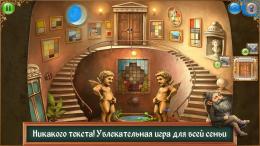 Теория Крошечного Взрыва - дом