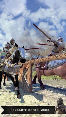 Непобедимый рыцарь - бой