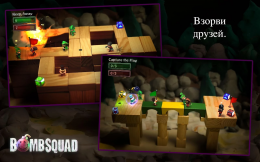 BombSquad - онлайн