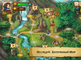 Braveland Wizard - карта