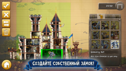 CastleStorm - Free to Siege - создание замка