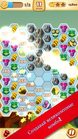 Bee Brilliant - комбо