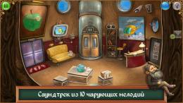 Теория Крошечного Взрыва - комната