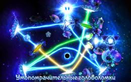 God of Light - игра