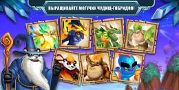 Monster Legends - игра
