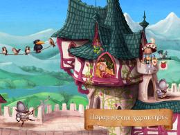 Karl's Castle - игра
