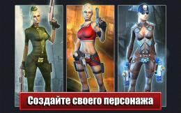 Dead Route - персонажи