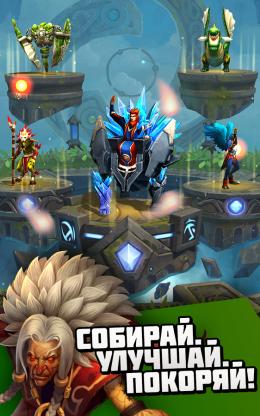 Etherlords - герой