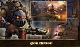 Oddworld: Stranger's Wrath - битва