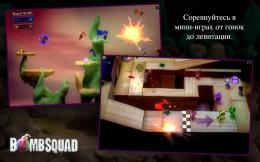 BombSquad - бой