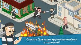 Family Guy: В Поисках Всякого - пираты