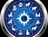 Мой гороскоп - иконка