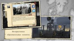 Valiant Hearts: The Great War - игра