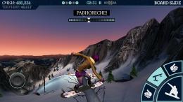 Snowboard Party - игра