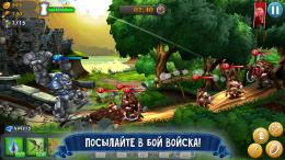 CastleStorm - Free to Siege - бой