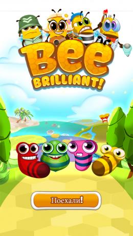 Bee Brilliant - заставка