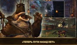 Oddworld: Stranger's Wrath - мир