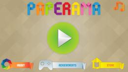 Paperama - меню