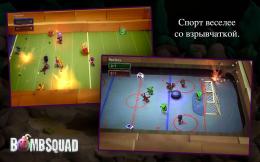 BombSquad - спорт