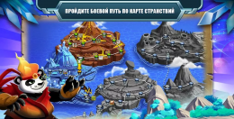 Monster Legends - уровни