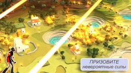 Godus - пожар