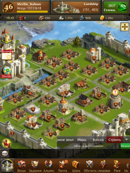 Kingdoms of Camelot: Battle - игра