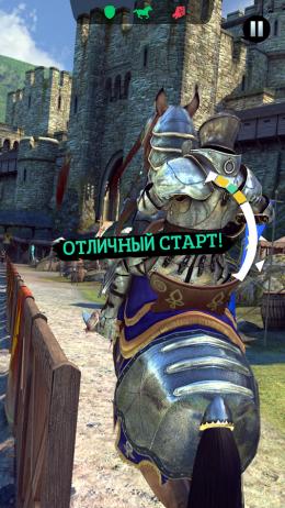 Непобедимый рыцарь - игра