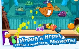 Клуб пингвинов - игра