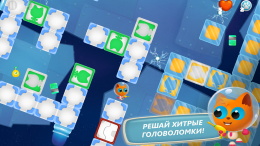 Кот - Space Kitty Puzzle для Android