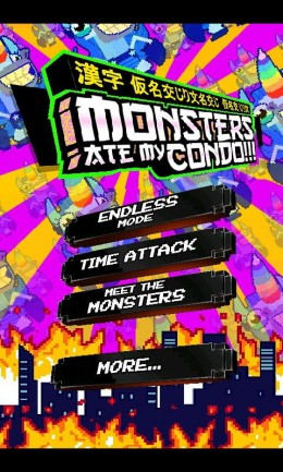 Меню - Monsters Ate My Condo для Android