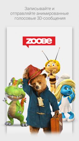Персонажи - Zoobe для Android