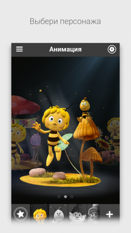 Пчела - Zoobe для Android