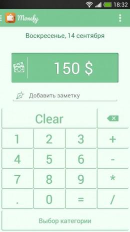 Заметка - Monefy для Android