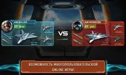 Соперники - Air Combat: Online для Android