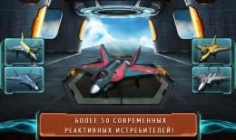 Самолет - Air Combat: Online для Android